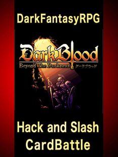 Screenshots - DarkBlood -Beyond the Darkness-