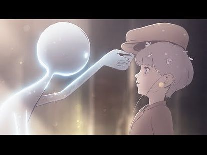 Video Image - DEEMO II