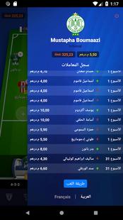 Screenshots - DerbyFoot Manager - Botola Pro 2019/2020