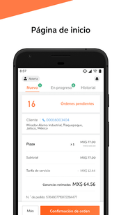 Screenshots - DiDi Store