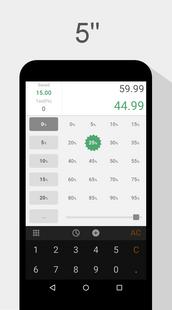 Screenshots - Discount Calculator