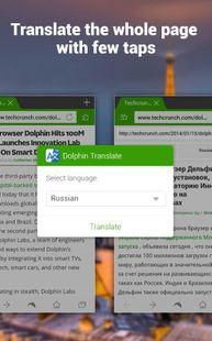 Screenshots - Dolphin | YeeCloud Translate