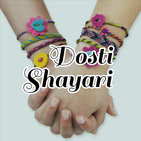 Dosti Shayari - Friends Forever Quotes