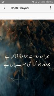 Screenshots - Dosti Shayari