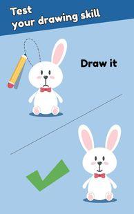 Screenshots - Draw It Puzzle - Brain Draw Puzzle