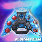 DX Ultra Z Riser Sim for Ultraman Z