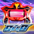 DX Ultraman Geed Riser Sim for Ultraman Geed
