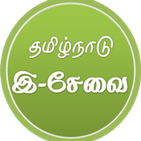 e-Sevai Common Service Center - Tamilnadu