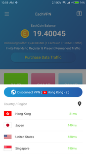 Screenshots - EachVPN - Permanently Available Free VPN Service