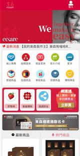 Screenshots - Eastern Commerce Co., Ltd.