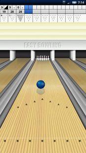 Screenshots - Easy Bowling