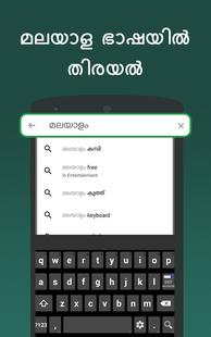 Screenshots - Easy Malayalam Keyboard Typing Input from English