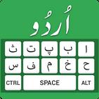 Easy Urdu Keyboard -Asan Urdu English Typing input