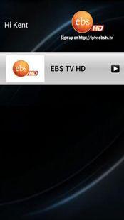 Screenshots - EBS TV