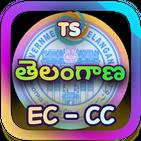 తెలంగాణ EC CC - TS eEncumbrance and Online CC