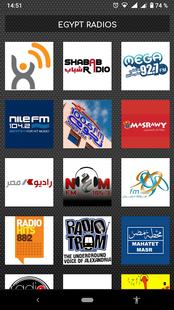Screenshots - Egypt Radio | الإذاعات المصرية