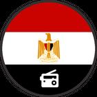 Egypt Radio | الإذاعات المصرية