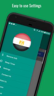 Screenshots - Egypt Radio Stations