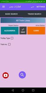 Screenshots - Egypt Trains