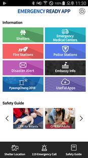 Screenshots - Emergency Ready App