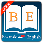 English Bosnian Dictionary