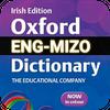English Mizo Dictionary