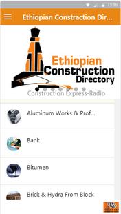 Screenshots - Ethiopian Construction Directory