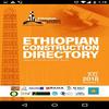 Ethiopian Construction Directory