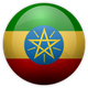Ethiopian Salary Tax Calculator
