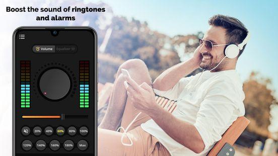 Screenshots - Extra-High Volume Booster & Loud Speaker Booster