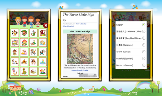 Screenshots - Fairy Tales Cards (Learn Languages)