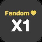 Fandom for X1 (Produce 101) - Fan community