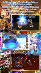 Screenshots - FINAL FANTASY DIMENSIONS II