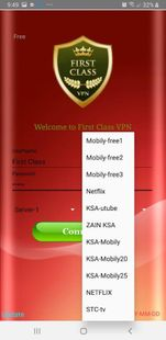 Screenshots - First Class VPN