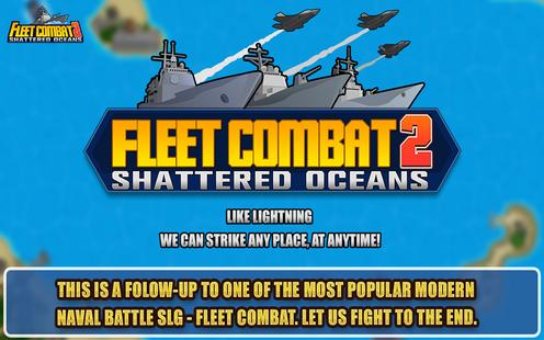 Screenshots - Fleet Combat 2