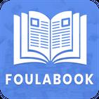 FoulaBook