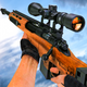 FPS Commando Shooter: Sniper 3d Gun Shooter Game