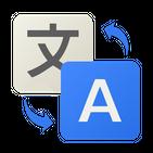 Free Translate App: Text, Voice, Image Translation APK