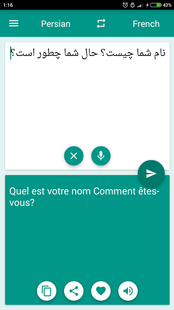 Screenshots - French-Persian Translator