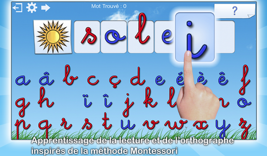 Screenshots - French Words for Kids