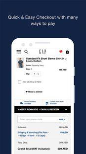 Screenshots - GAP ME Online Shopping