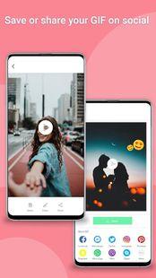 Screenshots - GIF Maker Studio