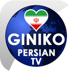 Giniko Persian TV for Android TV