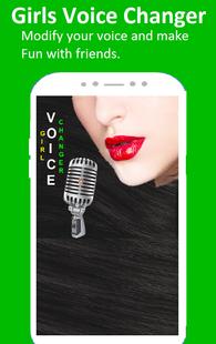 Screenshots - Girls Voice Changer - Prank Friends