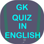 GK Quiz In English - All Exams