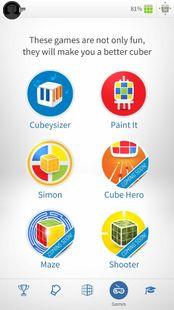 Screenshots - GoCube™