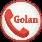 Golan גולן
