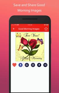 Screenshots - Good Morning Gif