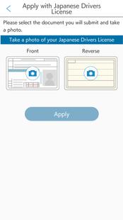 Screenshots - GoRemit - Overseas Remittance