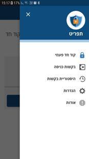 Screenshots - Gov.ID